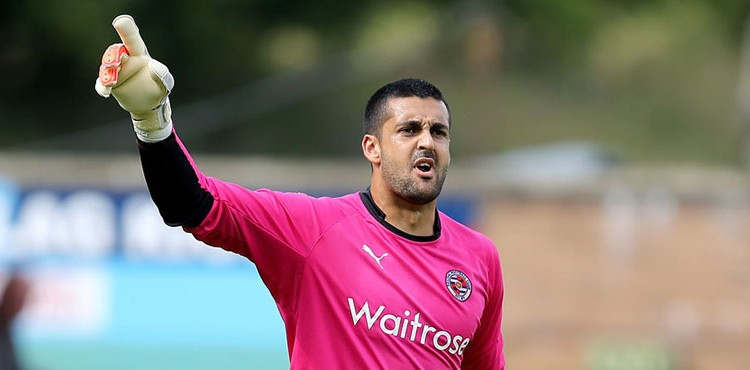 Adam Federici Reading Goalkeeper Signs for Bournemouth